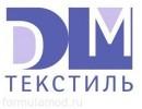 ДМ-Текстиль